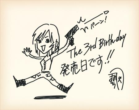 nomura_henae_1222.jpg