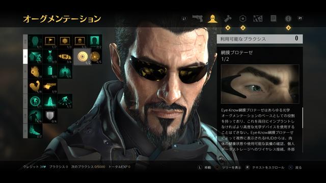 20160323_dxmkd_aug_02.jpg