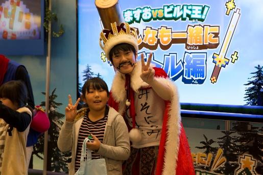 kisogawa_image5.jpeg