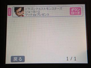 100604_06.jpg