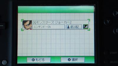 100804_05.jpg