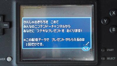 100804_06.jpg