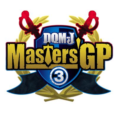 Masters'GP3_Logo_s.jpg