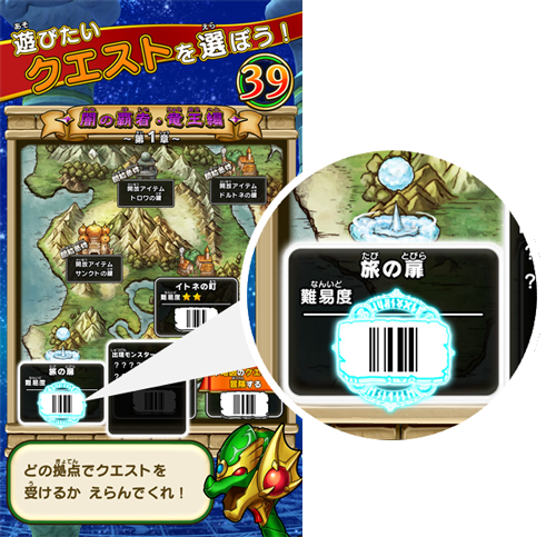 DQMBS_20160705.png