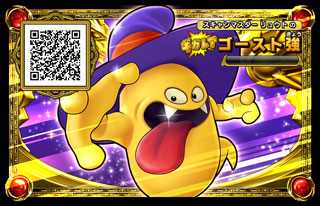 MonsterStill_3_S.jpg