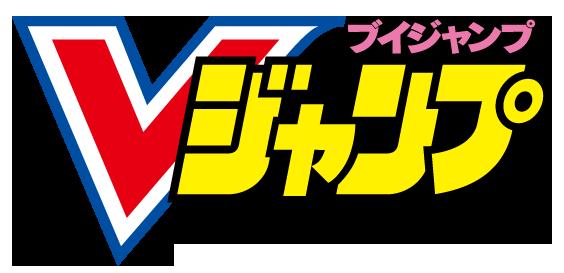VJump_Logo.png