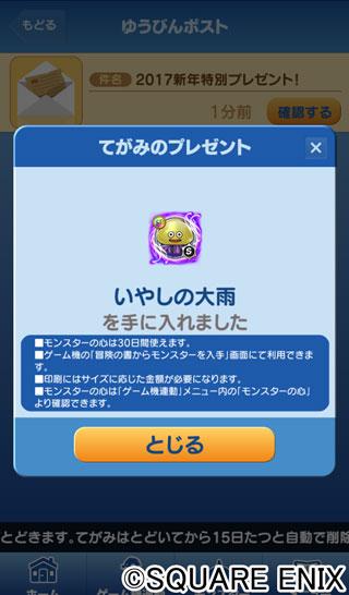 iyashikokoro_2.jpg