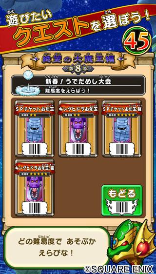 shinsyun_sai.jpg