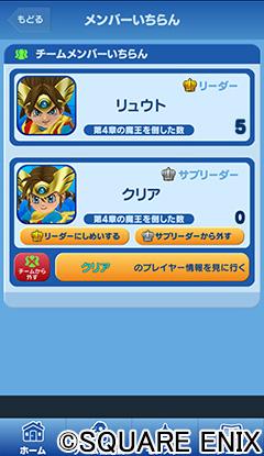 team_1.jpg