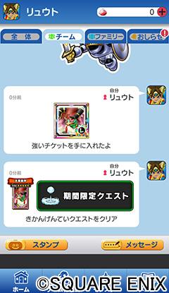 team_3-2.jpg