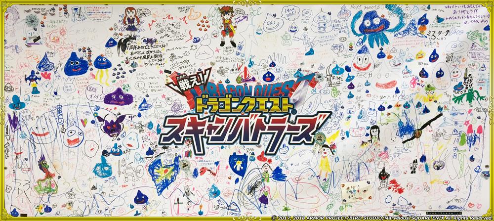http://blog.jp.square-enix.com/dqsb/5bc5fb85885b7a90a137e67655d19b5d57b6ef71.jpg