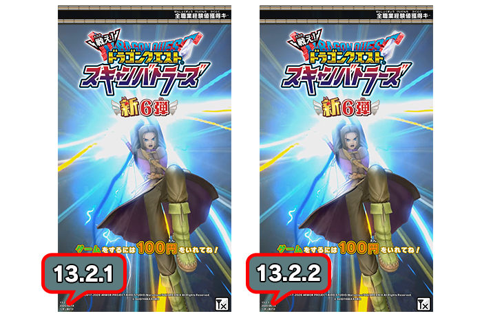 13.2.1→13.2.2.png
