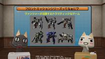 c_TORO_FME_02.jpg