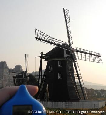 風車.jpgのサムネール画像