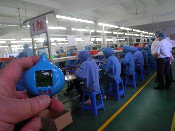 工場①.jpg