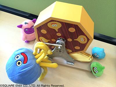toysb0203_1.jpg