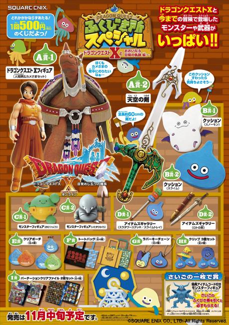toysblog_all_121022.jpg