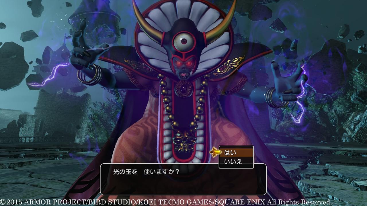 配信コンテンツ第五弾 大魔王バトル サブストーリー マーニャ編 情報 ドラゴンクエストヒーローズ 闇竜と世界樹の城 公式サイト Square Enix