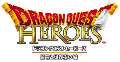 DQ_HEROES_logo.jpg