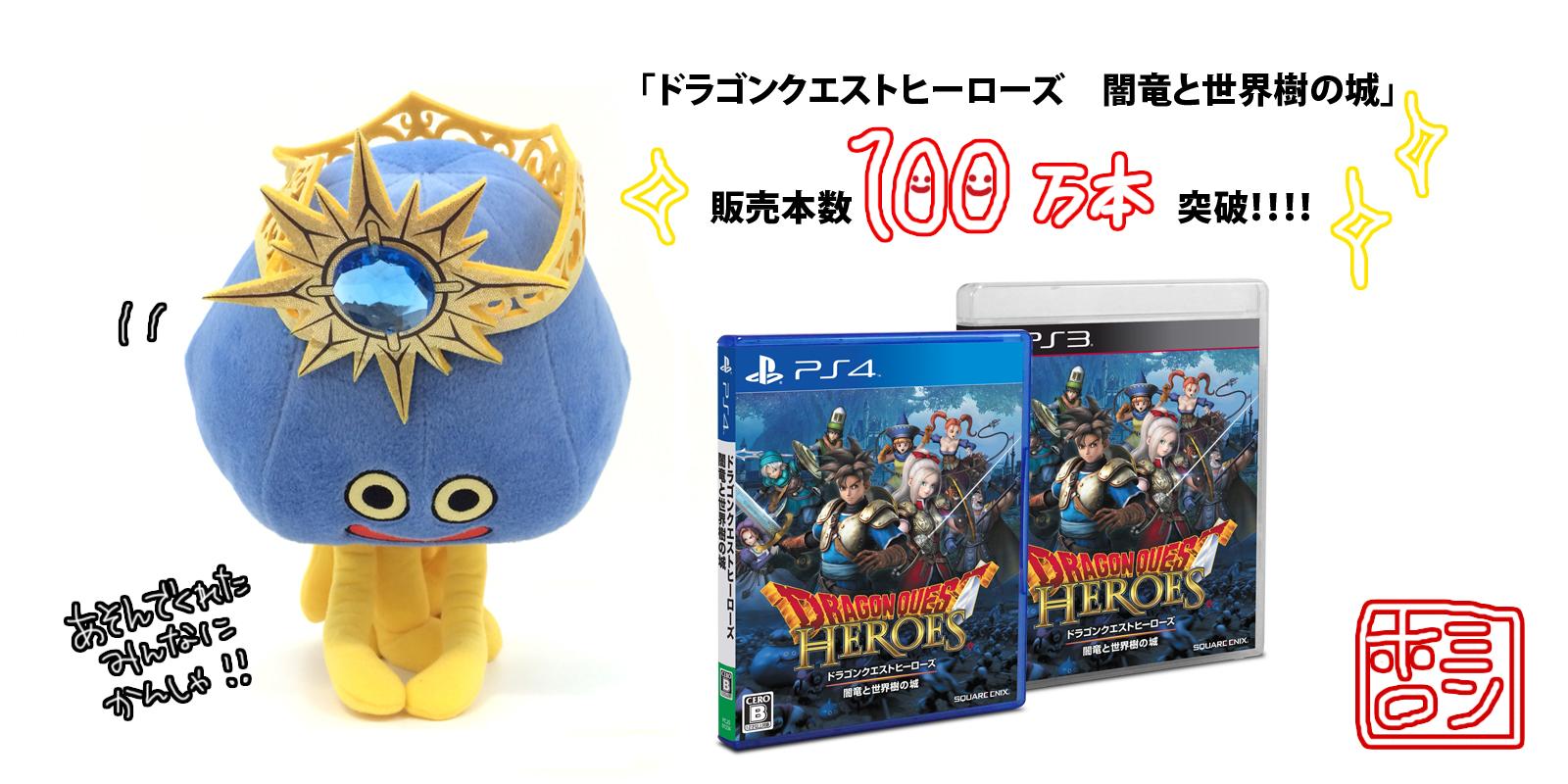 http://blog.jp.square-enix.com/heroes/IMG_7760.jpg