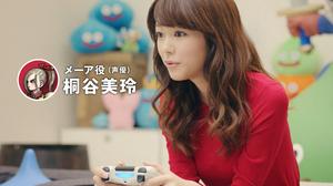 桐谷美玲リアルプレイ篇01.jpgのサムネイル画像
