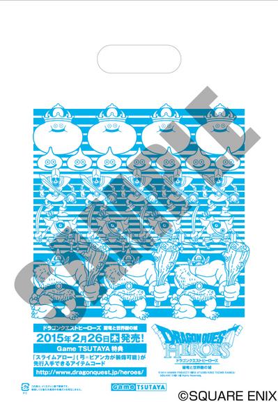 fukuro_sample.jpg