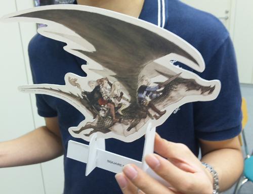 dragon_pop02.jpg
