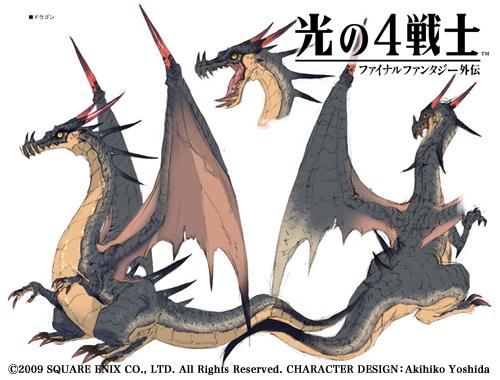 m_dragon.jpg