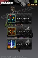 Ir-20110505-gamemode.jpg