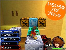 20100806_02.jpg