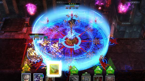 0523_summon.jpg
