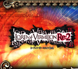 LORD of VERMILION Re:2   Re:2