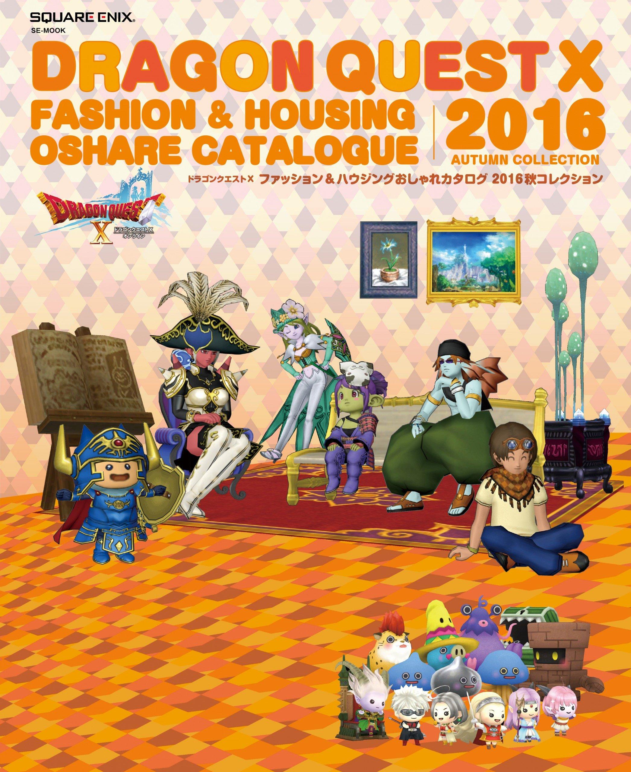 http://blog.jp.square-enix.com/magazine/dqx_guide/7a9c262514a75cb327f5bfecf019f79a3a2001ed.jpg