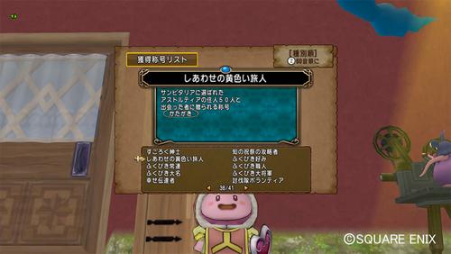 shougou_0331.jpg