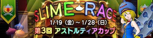 banner_rotation_20180105_002.jpg