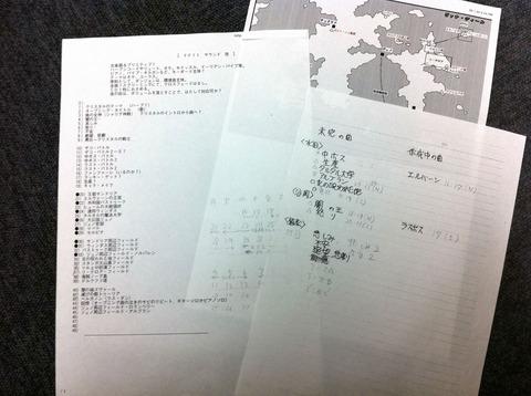IMG_3553(mizuta).jpg