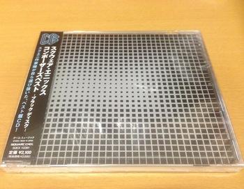 kawa09_10.JPGのサムネール画像