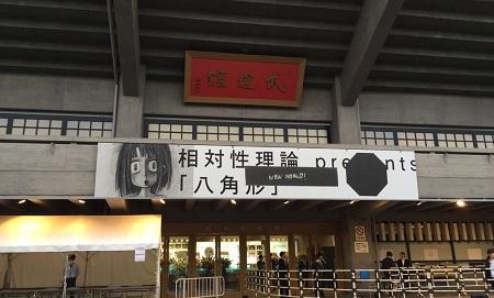 mitsuto_pict01_160729.jpg