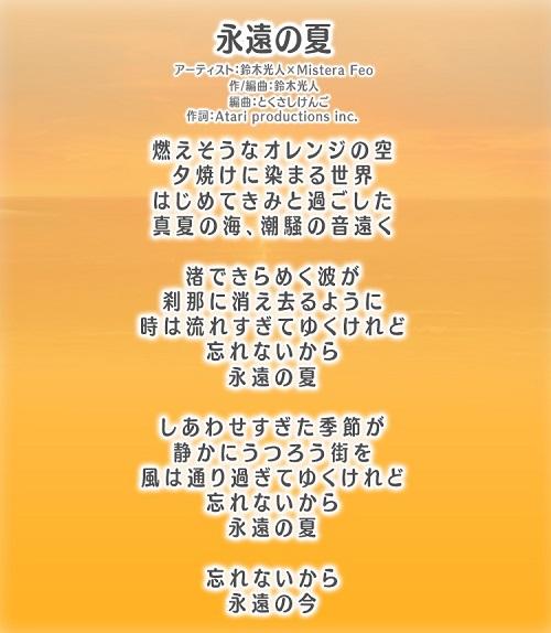mitsuto_pict01_160909.jpg
