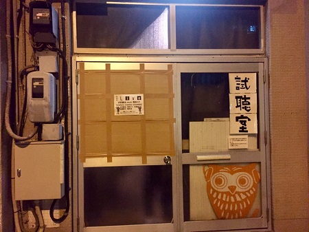 mitsuto_pict02_180706.jpg