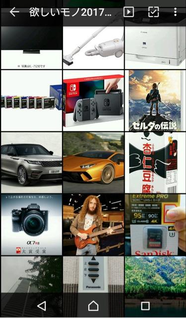 mono_2017.jpg