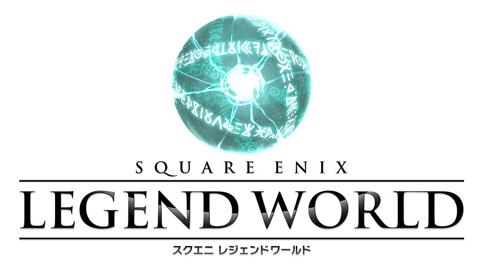 tsekito_SQLW_logo.jpg