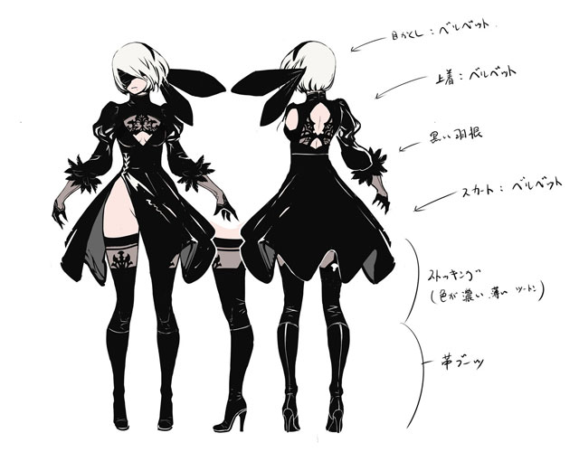 NIER_BLOG_ART_A_20170530_02_SMALL_640x500.jpg