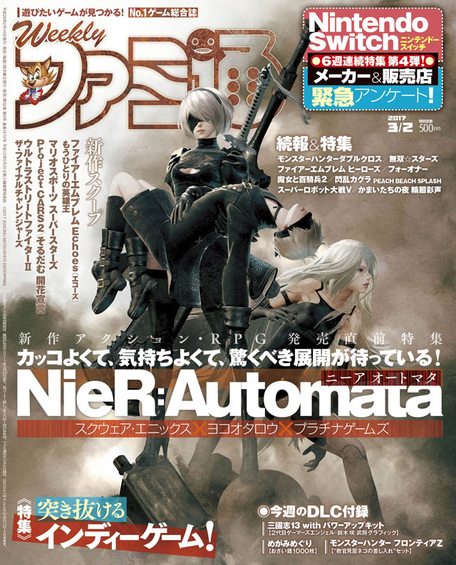 NIER_BLOG_MDA_A_20170218_01_SMALL_640x793.jpg